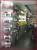 Apex-2001-car-accessories-shop-porvorim-goa-10