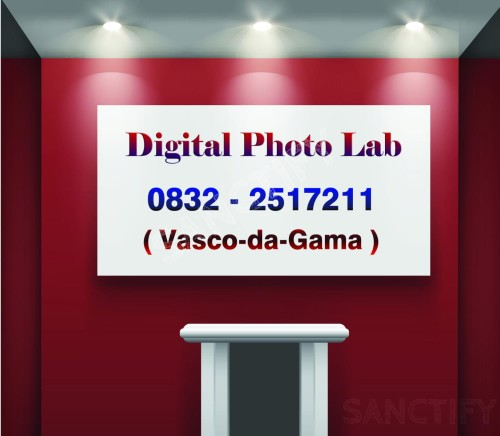 Digital Photo Lab
