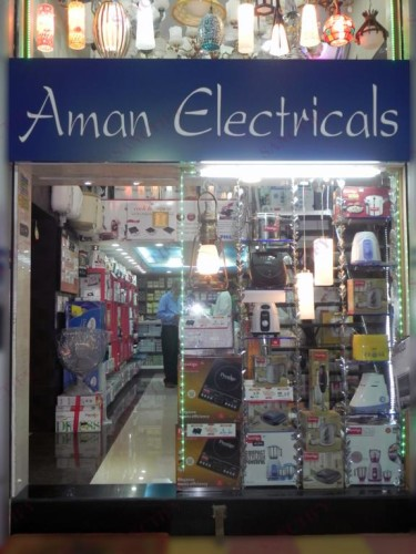 Aman Electricals Electrical Home Appliance Shop In Goa