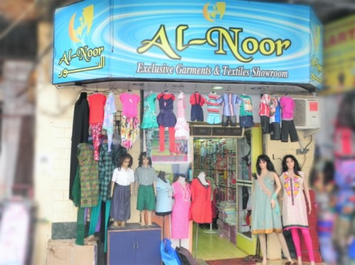 Al Noor Garment Shop in Vasco-da-Gama, South Goa